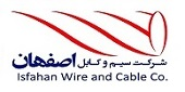 شرکت سیم و کابل اصفهان