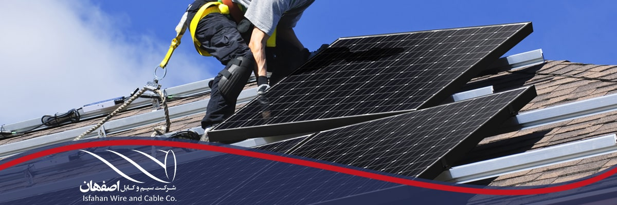 انرژی خورشیدی چیست؟