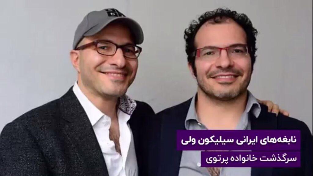 نابغههای ایرانی سیلیکون ولی