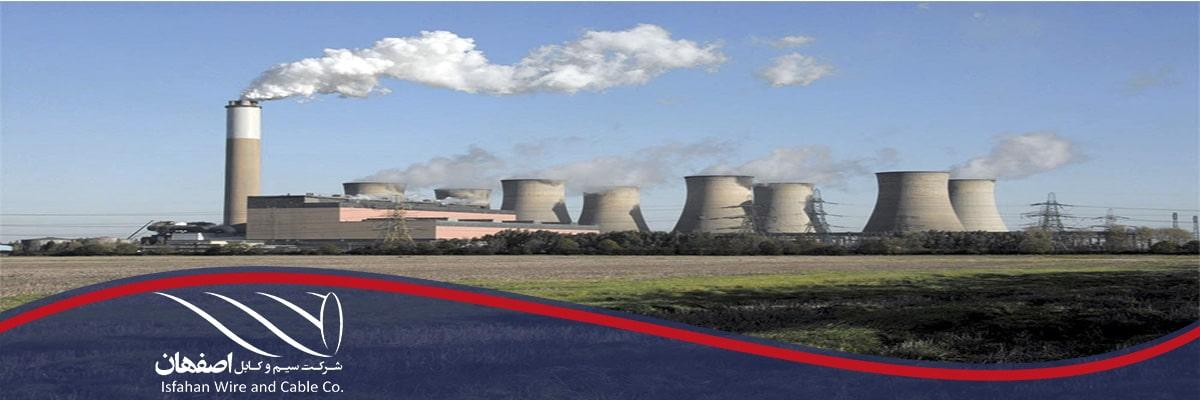 نیروگاههای سوخت فسیلی