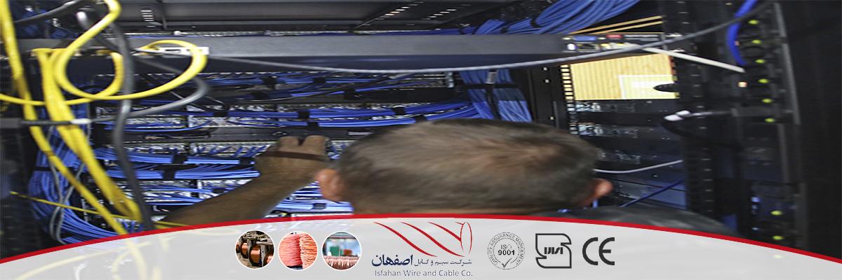کابل شبکه 4